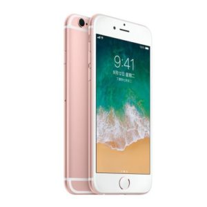 iPhone 6 s 16 Go Rose Cote d''Ivoire